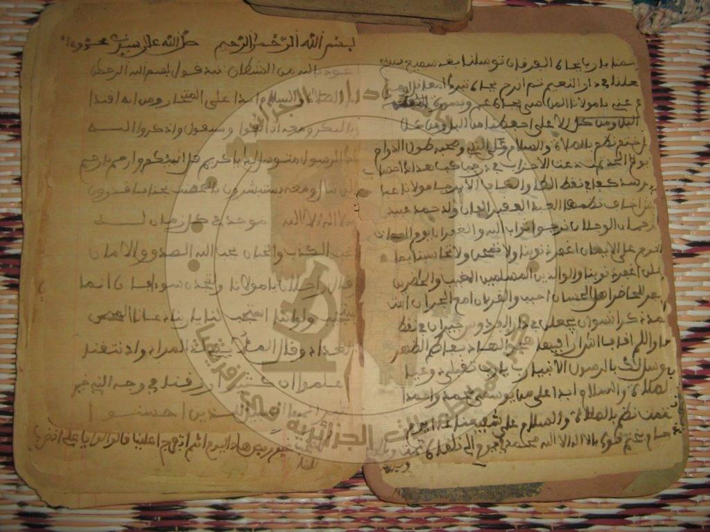 """صفحة من مخطوط """"ديوان الشاعر سيدي أحمد بن عبد الرحمن الجعفري الوجلاني """""""